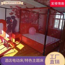 宾馆水床创意酒店震动床多功能情侣婚床电动助力床主题床