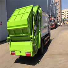 带推板挤压的压缩式垃圾车厂家报价多少