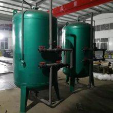 屠宰食品加工含油污水处理设备,气浮装置、絮凝沉淀装置、MBR一体化设备-竹源
