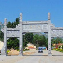 湖南长沙旅游区简易牌楼古镇石门楼厂家修复新颖石雕
