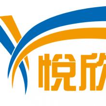 广州悦欣电子科技有限公司