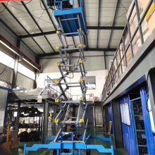 12米四轮移动式升降机广东厂家 移动式升降台价格 航天机械推荐