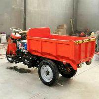 沥青路面可行走的农用柴油三轮车 拉实木木方用的工程三轮车