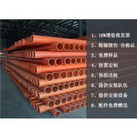 贵州省毕节市安顺市cpvc电力电缆管生产厂家
