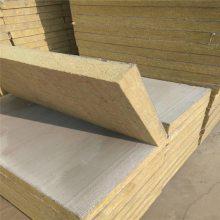 新品岩棉保温板 外墙岩棉保温板 0.6m