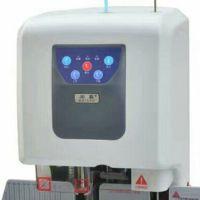 宏鑫50D自动装订机 凭证财务装订机
