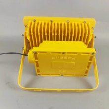 海洋王防爆灯CCD97-100W化工厂防爆投光灯200W