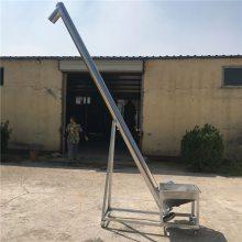 普洱化工粉料螺旋提升机定做不锈钢输送机宏瑞不锈钢食品专用输送机