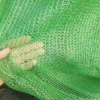 覆盖渣土的网 绿化网覆盖 防尘网施工视频