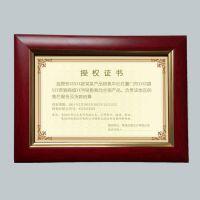 实木a4证书框证件 摆台相框a3 礼品相框 税务登授权书红木色相框