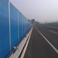高速公路吸音墙@利州高速公路吸音墙@高速公路吸音墙安装