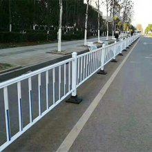 久卓 郑州道路隔离护栏厂家 供应喷塑塑钢 道路交通隔离护栏厂家