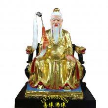 佛像吊坠道教尊神三清神像彩绘贴金河南佛像厂直销