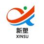 安徽新塑管业科技有限公司