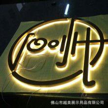厂家定制LED亚克力发光字标识加工不锈钢迷你发光字门头广告牌招牌制作