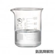 氨氮降解剂 氨氮废水处理工艺 绿轩