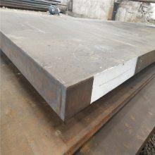 切割零售09MnNiDR低温容器板09MnNiDR钢板厚度方向性能