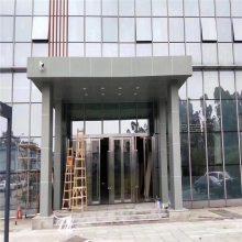 檐口雨棚门头铝板新型装饰材料_德普龙艺术造型门头铝板厂家