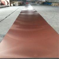 现货铜板 T2 铍青 磷青 锡青 定尺铜板 货源充足 规格齐全