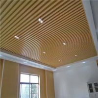 办公室墙面装饰黄色氟碳铝長城板 -详细来电洽谈