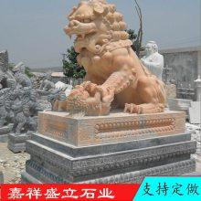 供应别墅寺院门口石狮子 园林石材狮子 晚霞红动物狮子