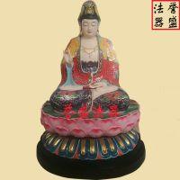 苍南誉盛工艺厂 低价直销玻璃钢佛像观音菩萨 观世音站像图片