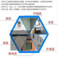 北京新益环氧胶泥-环氧修补砂浆厂家报价