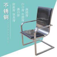 不锈钢办公椅、职员椅、电脑椅、操作椅、书桌椅、大班椅、弓形椅