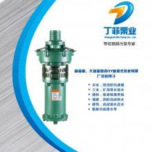 QY65-42/2-11 QY俩叶轮高扬程油浸式潜水泵