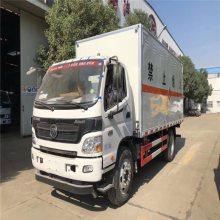东风系列二类危险品运输车制造改装厂家