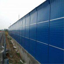 供应高速公路声屏障 冷却塔消音降噪墙 恒跃声屏障图片