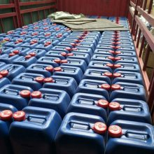 油墨防腐杀菌剂/墨水防霉剂/水性工业防腐剂