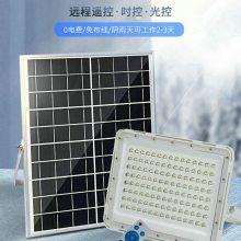 农村太阳能投光灯 光伏太阳能投光灯 6米50w太阳能投光灯 深圳市鸿泰新能源有限公司