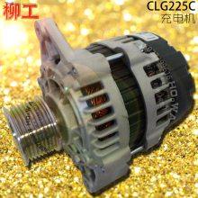 LIUGONG/柳工CLG225C国产挖掘机发电机哪有_柳工225充电机