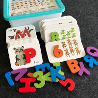 蒙氏教具儿童认数字字母配对拼板 宝宝早教益智拼图玩具幼儿认知