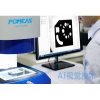 普密斯AI智能一键式尺寸测量仪 智能影像测量仪