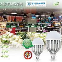 上海亚明 亚 牌LED大功率球泡14w18w24w36w48w防触电高光效