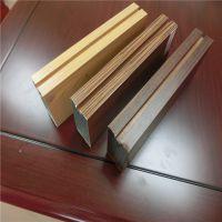 贵阳型材铝方通装潢 氟碳木纹铝方管制造商