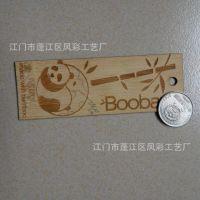 水果篮标签 礼品包装篮竹制雕刻标签 定做标签 产品挂牌
