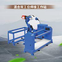 国产焊接机器人系统集成EG-X-04| 机器人焊接工作站|带变位机|激光寻位