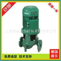进口威乐板换循环泵IL32/170-0.55/4立式排水泵补水泵价格表