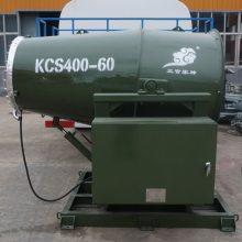 大气污染防治喷雾器煤棚60米风送式防爆电磁雾炮