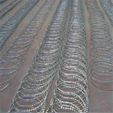 不锈钢刺绳 机场刀片刺网 围墙防爬铁蒺藜