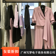 休闲春装套装_一琢韩版春装女装批发货源