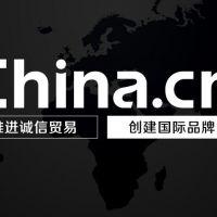 固安县腾达过滤器材厂