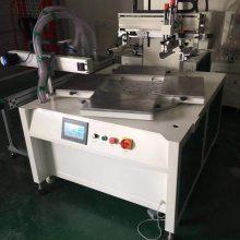 厦门市手机玻璃丝印机亚克力面板丝网印刷机塑料面板网印机 丝印加工首先