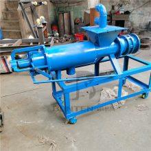 180型畜禽粪便脱水器处理机 养殖场机械粪便脱水机