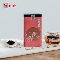 2018新茶元正工夫红茶福建武夷山正山小种红茶200g罐装茶叶礼盒装