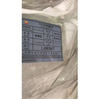 PETG 辽阳石化 LH690T 高透明级PETG