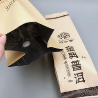 咖啡包装袋批发厂价 牛皮纸复合纯铝自立袋气阀风琴牛皮纸开窗食品袋子